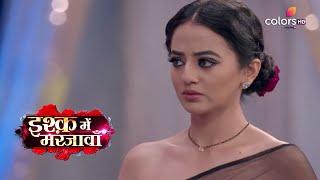 Ishq Mein Marjawan S2 | इश्क़ में मरजावाँ | Riddhima Dances With Vihaan | Promo