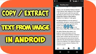 How to Copy/Extract Text from Any image in Android|TechSayyer