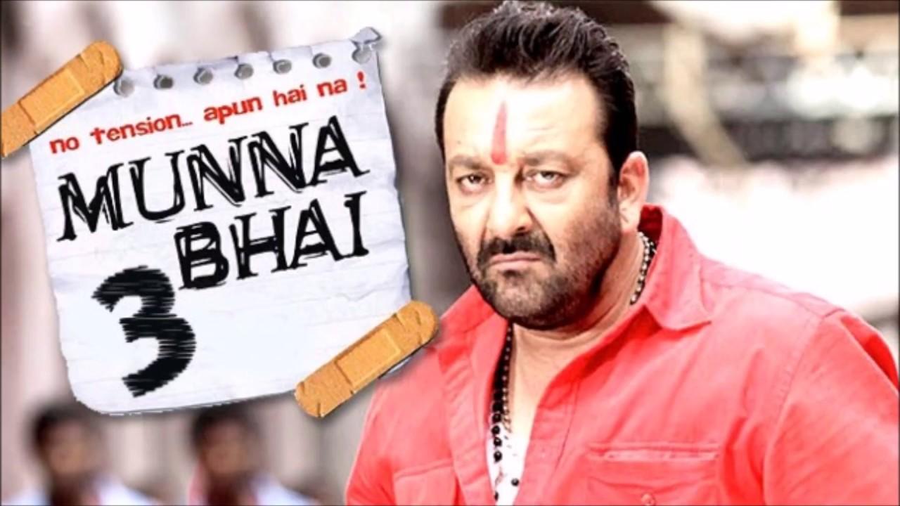 Munna bhai mbbs film