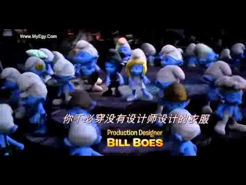 Oh la la song by smurfs 2