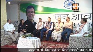 Shashi Tharoor at AIPC Kolkata Manifesto