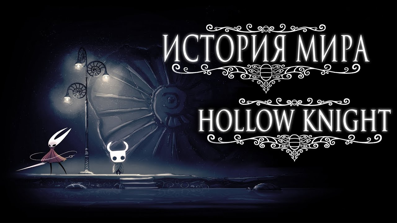 hollow knight how to get to resting grounds