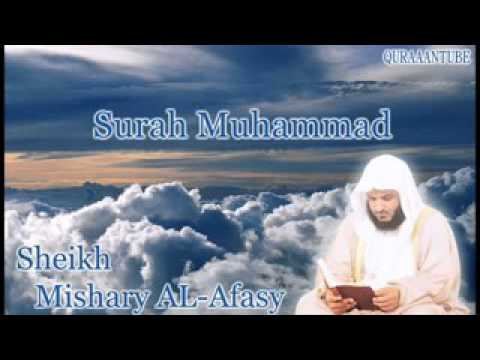 Mishary al afasy Surah Muhammad  full  with audio english translation