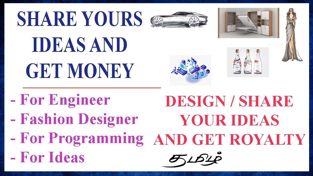 👷 Share Engineering Ideas & Make Money Online | Tamil | A Design Award | Engineering Competition |