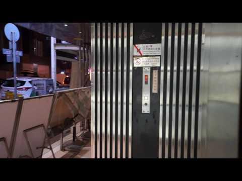 Hong Kong, 141 Prince Edward Road West, Mong Kok, KC City, NIKKIN elevator
