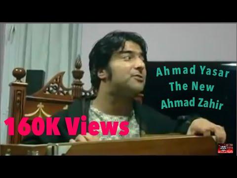 Ahmad Yasar - New Ahmad Zahir   HD