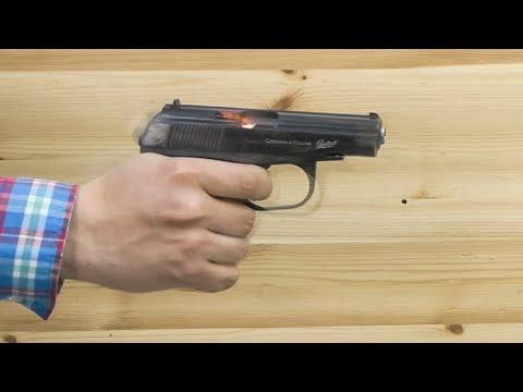Сигнальный пистолет Макарова МР 371 с автоматикой видео обзор