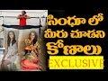 PV Sindhu Rare and Unseen Photos | సింధు లో మీరు చూడని కోణాలు | #TopTeluguTV