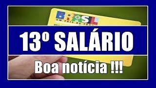 VEJA O CALENDÁRIO DE PAGAMENTO DO 13º SALÁRIO DO BOLSA FAMÍLIA NESTE ANO DE 2019