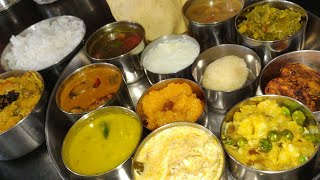 Veg Lunch Menu in Tamil /Tamil New Year Special Lunch/Special Veg Lunch menu in Tamil