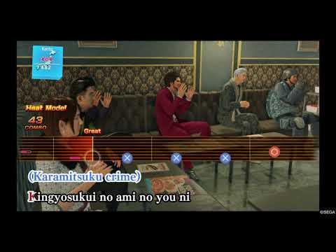 Yakuza: Like A Dragon- Post game Karaoke |