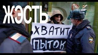 ПРИЮТ ДЛЯ ЖИВОТНЫХ Незаконное проникновение в приют «Омские хвостики» сотрудником полиции.