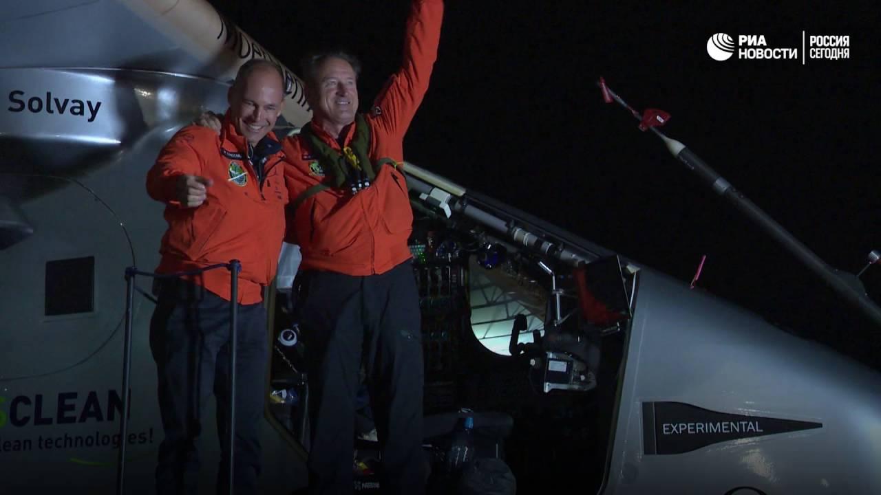 Самолет на солнечных батареях совершил последнюю посадку в Нью-Йорке перед полетом через океан