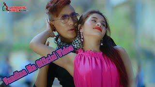 Bhandina ma New Nepali Tamang Selo song by Subash Pahrin ft. Arin Tamang