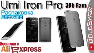 Umi Iron Pro. Металевий смартфон з суперским сканером отп. пальця (Розпакування, unboxing)