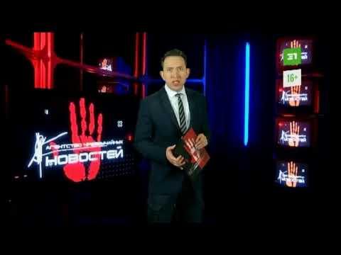 «Новости на 31 канале». Эфир от 22 мая 2020 года