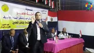 فيديو وصور| نقابة المعلمين بنجع حمادي تعقد ندوة بعنوان