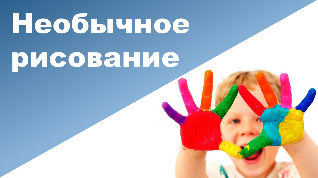 Видео ребенок 2 года
