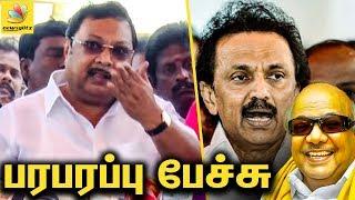 MK Alagiri Controversial Speech   DMK   Karunanidhi