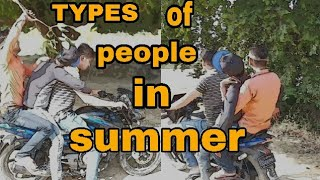 Types of People in summer | Peoples on summer be like | summers problems in india | by upkeviners .