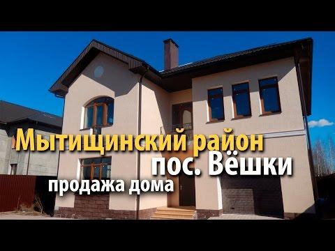 Вакансии компании Мерседес-Бенц РУС - работа в Москве