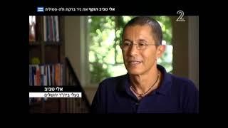 2015-2016 אלי טביב תוקף את ניר ברקת ולה-פמיליה   חדשות ערוץ 10