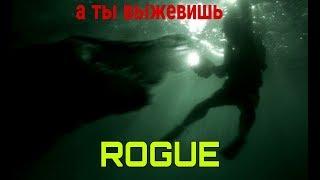 Крокодил (ужасы,боевик, триллер) 2007г