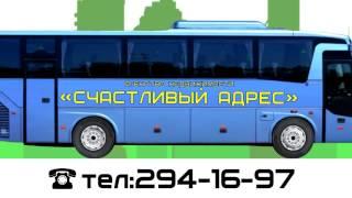 Бесплатные экскурсии по новостройкам Ростова | Новостройки от застройщика в Ростове