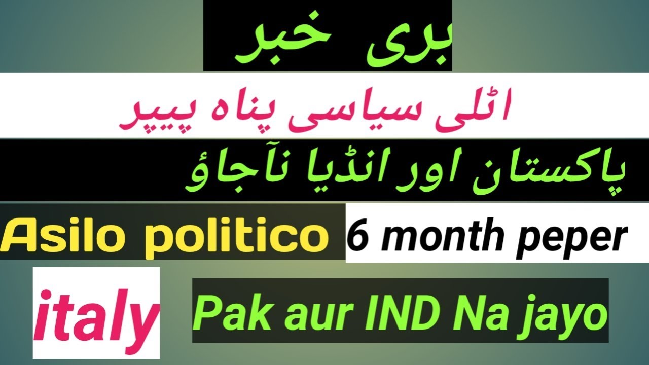 italy ,,6 month asylum ( asilo ) peper,,,,can we can go our country,,,pakistan,,india,,( Urdu,Hindi)