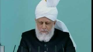 (English) Friday Sermon 11th March 2011 Tribute to Syed Dawood Muzaffer Shah sahib