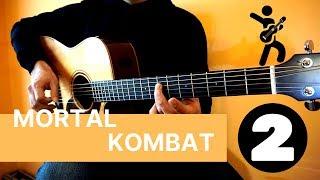 Mortal Kombat - Fingerstyle Guitar Tutorial (Видеоурок Часть 2)