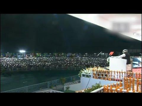 PM Modi asks people to pay tribute to Netaji using mobile flashlights in Port Blair