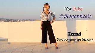 видео С чем носить мужские белые брюки: идеальные образы