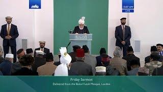 Friday Sermon 4th January 2019 (English): Financial Sacrifice and Waqfe Jadid 2019