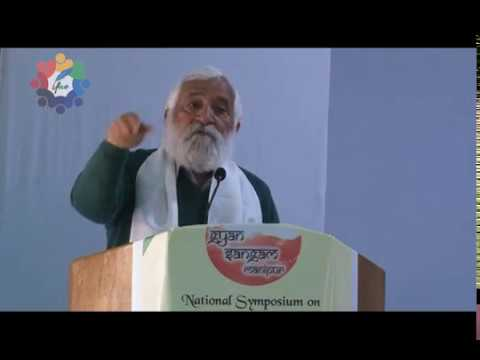 Prof. Kuldip Chand Agnihotri | Vice Chancellor, Central University of Himachal Pradesh