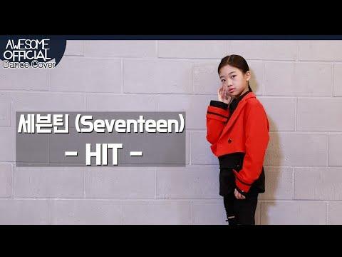 나하은Na Haeun - 세븐틴 Seventeen - HIT Dance Cover