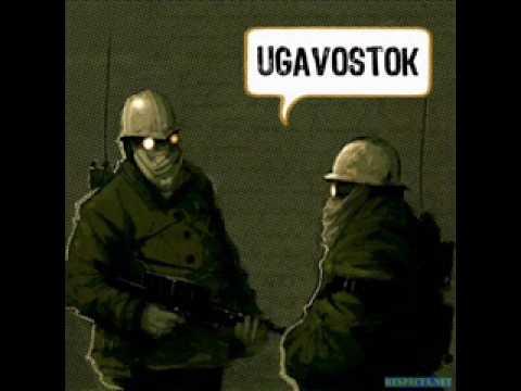 Ugavostok Feat Жёлтая Ветка - Нерасисты