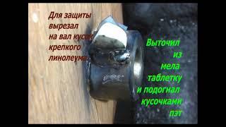 tOYOTA HIACE 3L ремонт шпоночного паза коленвала