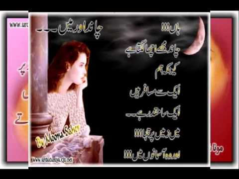 Aao Aise Mohabbat Karen - Mitalee N Bhupinder Singh