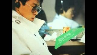 조용필 - 어제, 오늘, 그리고 [가요톱10 역대 1위곡 #052] 🏆