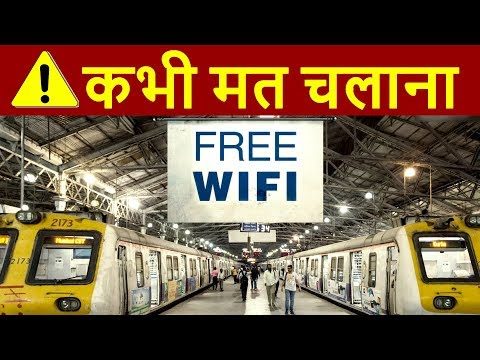 NEVER Use FREE WiFi | Don't Connect Public Wi-Fi with your Mobile Phones | Is Public Wi-Fi Safe ?