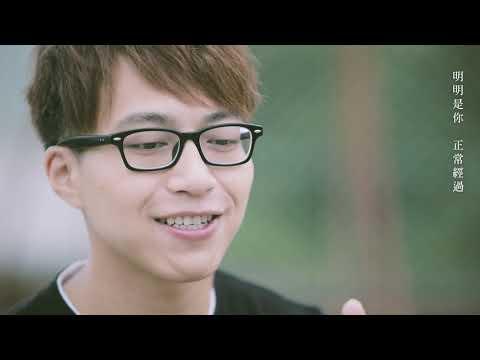 吳業坤 KwanGor - 神不守舍 Official MV - 官方完整版