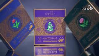 Чайная коллекция TianDe – полезные напитки на любой вкус!