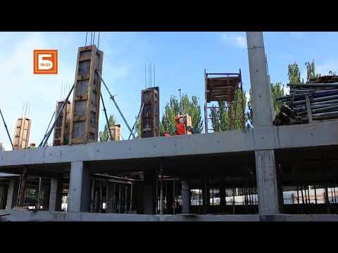 Бахмут IN.UA - В Бахмуте строят современный Центр административных услуг