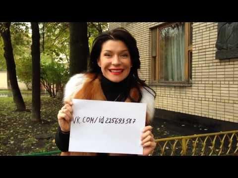 Видеоподтверждение подлинности аккаунта Екатерины Волковой
