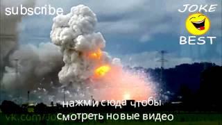 Приколы с огнём и взрывами, лучшая подборка зажигательных приколов август 2014