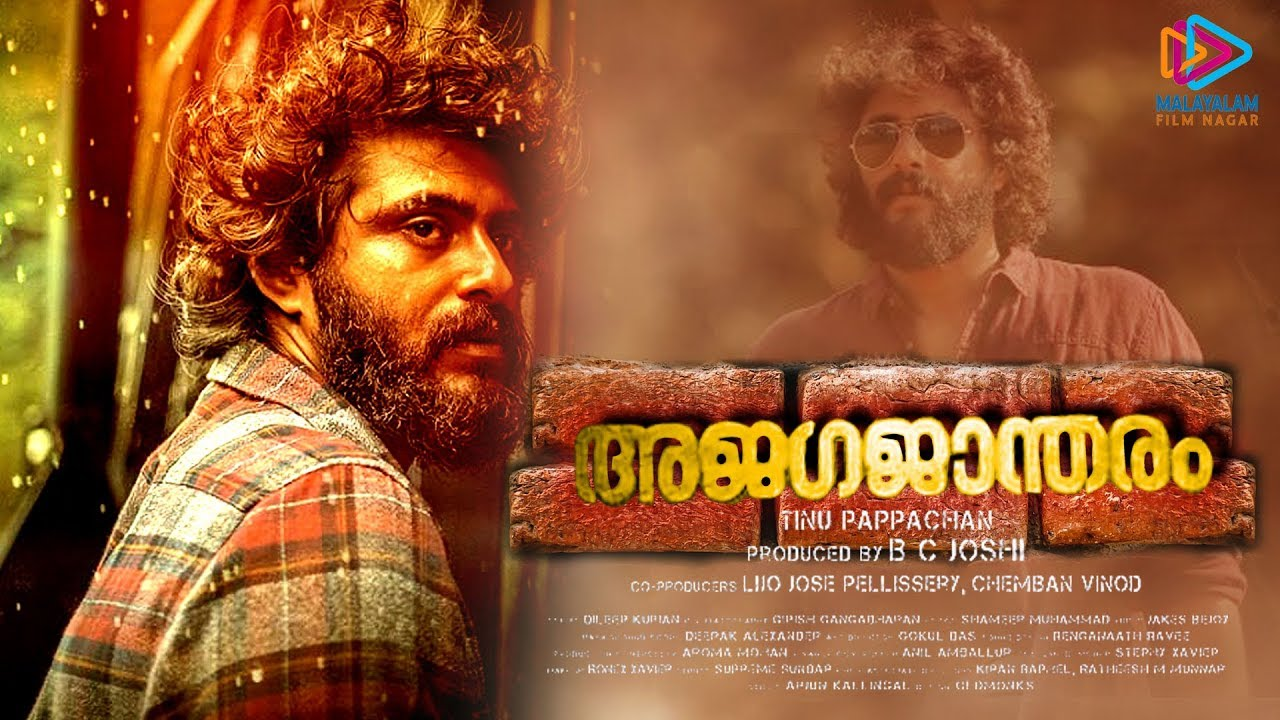 Ajagajantharam Full Movie Download in 1080p,720p, 480p Leaked by Filmyzilla