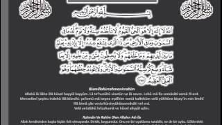 Hızlandırılmış 50 Ayetel Kürsi. (30 dk) Kabe İmamı Maher al Muaiqly