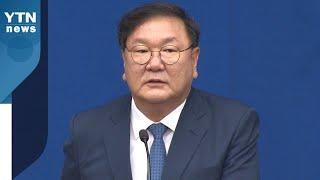 """민주당 """"국회 불출석 의원 공개""""..…"""