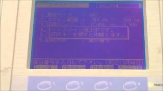 実習用吸収スペクトルの測定法